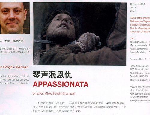 """Sequelrechte zum Film """"Appassionata"""" verkauft"""